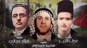 اليرموك وشارع فؤاد حجازي