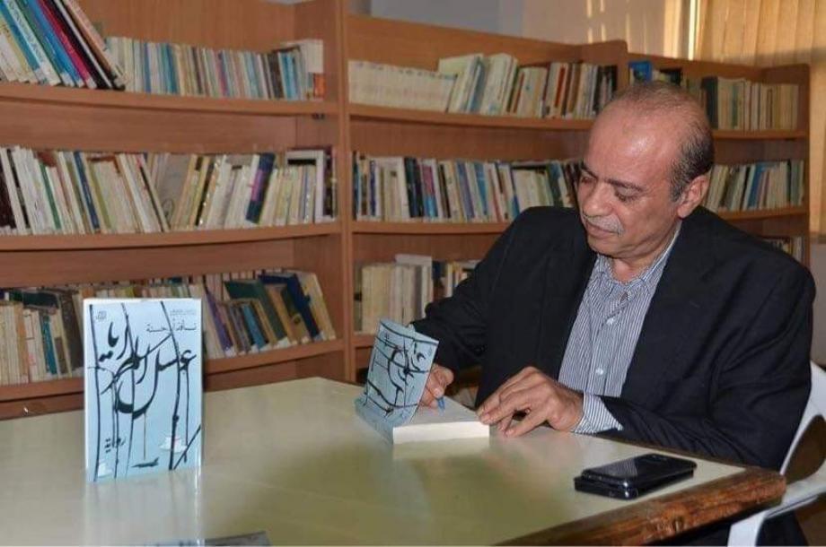 فقدت فلسطين الأديب والاعلامي نافذ أبو حسنة