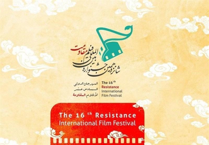 طهران تستضيف مهرجان