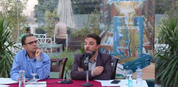 الأديب الفلسطيني ناجي الناجي يوقع روايته «سماء وسبعة بحور»