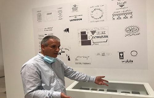 الطباعة كفعل مقاومة ثقافيّ حضاريّ في القدس