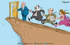 التطبيع العربي الصهيوني