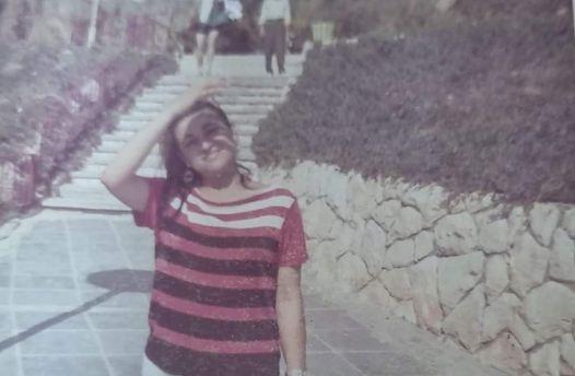 رحيل الشاعرة سميرة الخطيب إبنة فلسطين والقدس في الولايات المتحدة        رحيل الشاعرة سميرة الخطيب إبنة فلسطين والقدس في الولايات المتحدة  200300439_10158232160916367_5166991749112838444_n